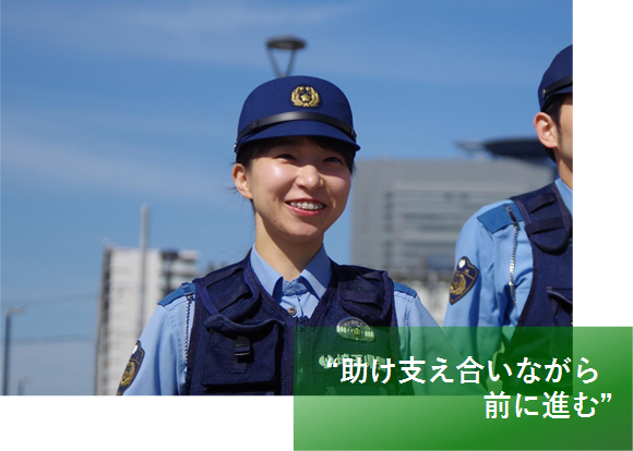 女性警察官の活躍 - 埼玉県警察