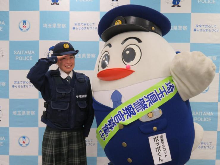 第26回埼玉県警察チャレンジセミナー開催結果 - 埼玉県警察