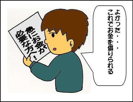 埼玉県さいたま市でネット売買詐欺 | 埼玉で刑事事 …