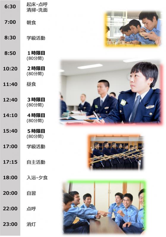 学校 福岡 警察 地域を守る人材育てる 厳しい訓練受け現場へ