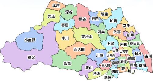 「埼玉」の画像検索結果
